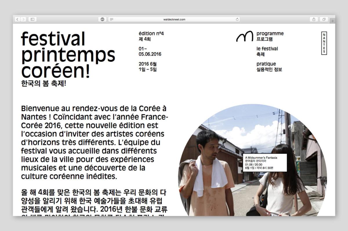 www.printempscoreen.com
